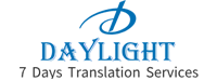 DAYLIGHT Translation Services Blog